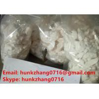 Buy cheap 99.8% Purity Reactive Hexen Research Chemicals White Crystal Intermediates C21H23FN4O from wholesalers