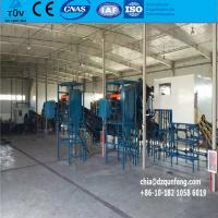 Buy cheap High-Tech City Waste MSW Municipal Solid Waste to Energy Power Recycling Plant For Hot Sale from wholesalers