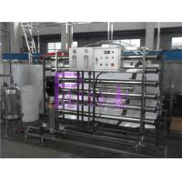 Buy cheap 3000LPH Hydecanme Drinking Water Treatment With 500mm Diameter Filter from wholesalers