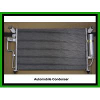Buy cheap Automobile Condenser (Accept OEM Order) from wholesalers