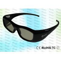 Buy cheap Universal compatible 3D TV active shutter glasses 3D eyewear GH300-ALL from wholesalers