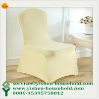 Buy cheap Yishen-Household Made in China dining room home used spandex chair from wholesalers