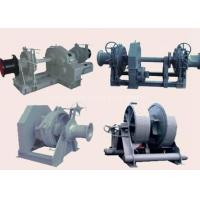 Buy cheap Customized design all kinds marine anchor windlass from wholesalers