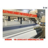 Buy cheap OEM Service Water Jet Dobby Weaving Loom Machine , Textile Weaving Machinery Looms from wholesalers