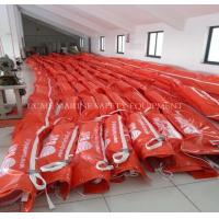 Buy cheap Solid Float Rubber Oil Containment Boom, Seaweed Boom from wholesalers