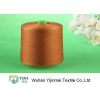 Buy cheap 1.33Dx38mm Colored Dyed Polyester Yarn Ring Spun Sewing Thread 602 / 603 product