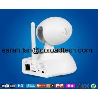 Buy cheap New Household Alarm IP Camera from wholesalers