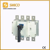 Buy cheap China manufacturer electric mutual isolation switch from wholesalers