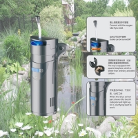 Buy cheap UV Filtration Pump for Small Pond Durable Easy Maintenance Cup-803 from wholesalers