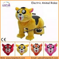 Buy cheap Classic Animal Kiddie Rides Coin Rocking Horse in Recreation Amusement Equipment for Kids from wholesalers