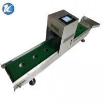 Buy cheap Machine For Egg Stamping With Manufacturing And Export To Pakistan Customers from wholesalers