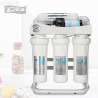 Buy cheap Under Sink 50G Reverse Osmosis Water Purifier With 5L Tank Water Dispenser from wholesalers