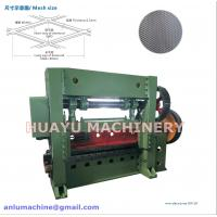 Buy cheap Popular High Speed Expanded Metal Mesh Machine production line JQ25-40 from wholesalers