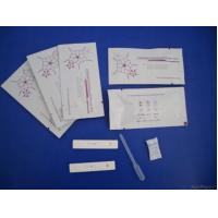 Buy cheap Lh Gold Screen Test Kits from wholesalers