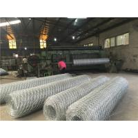 Buy cheap Alloy 5% Alu - Zn Gabion Wall Baskets Hexagonal Hole For Slope Protection System from wholesalers
