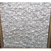 Buy cheap slate mosaic tile/stone mosaic /marble mosaic from wholesalers