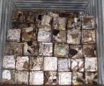 Buy cheap Mixed Aluminum Casting Scrap Tense from wholesalers