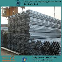 Buy cheap DN50 Building Materials ERW Galvanized Steel Pipe For Greenhouse from wholesalers