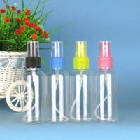 Buy cheap Perfume Plastic Beverage Bottles 30ml-150ml Pet For Perfume Cosmetic Coffee from wholesalers