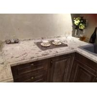 Buy cheap Customized Fancy White Quartz Prefab Stone Countertops For Kitchen Cabinet from wholesalers