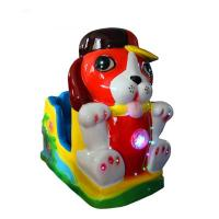 Buy cheap Attractive Dog Coin Operated Kiddie Ride Machines With 12 Months Warranty from wholesalers