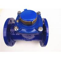 Buy cheap Removable Magnetic Bulk Water Meter For Industrial LXLG -100B from wholesalers