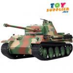 Buy cheap 1:16 R/C German Panther G Battle Tank W/Smoking Function from wholesalers