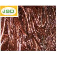 Buy cheap Hot!Copper Scrap Wire from wholesalers