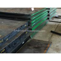 Buy cheap prime quality metal S235J2W mould steel plate from wholesalers