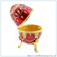 Buy cheap Faberge Egg Crystals Trinket Box, Egg Shaped Trinket with Rhinestone from wholesalers