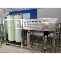 Buy cheap Ground water Ro water filter treatment equipment systems water purifier ro drinking water purification plant from wholesalers