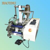 Buy cheap Semi-automatic round bottle labeling machine Wine labeling machine product