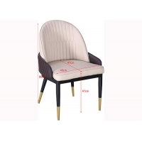 Buy cheap Iron Pipe Legs 47cm 86cm PU Leather Dining Chairs from wholesalers