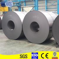 Buy cheap Bright A53 Q215 Carbon Steel Coil for Structure , SPCC SPCD SPCE Cold Rolled Steel sheets in coil from wholesalers