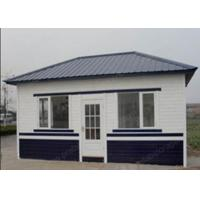 Buy cheap Small Prefabricated Panelized Cabin Kiosk With 24m² ANT PH1706 product