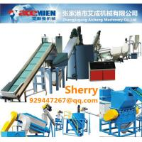 Buy cheap PET bottle washing line bottle recycling line plastic recycling machine plastic bottle washing machine from wholesalers
