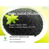 Buy cheap Humic Acid 65-70% Flake from wholesalers
