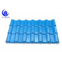 Buy cheap SGS Roman Excellent Load-Carrying Ability Plastic Synthetic Resin Roof Tile from wholesalers