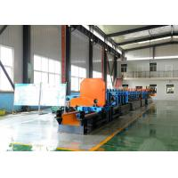 Buy cheap Automatic Cold Cutting Machine For Metal Pipes With Hydraulic System from wholesalers