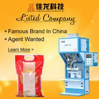 Buy cheap Bean Grain Rice Semi Automatic Weighing And Packing Machine from wholesalers