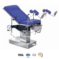 Buy cheap Stainless Steel Hydraulic Operating Room Table , Hydraulic Patient Examination Table from wholesalers
