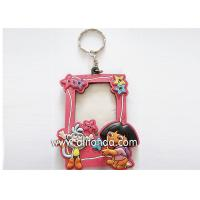 Buy cheap Mini photo frame shape key chain custom travel wedding museum souvenir keychains custom from wholesalers