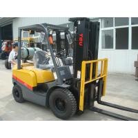 Buy cheap 2.0t gas forklift FG20T forklift 2.0ton LPG forklift with NISSAN K21 engine price from wholesalers