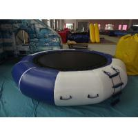 Buy cheap Lake Inflatable Water Games Inflatable Water Trampoline Dia3m 0.9mm PVC Trapaulin from wholesalers