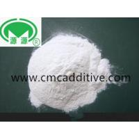 Buy cheap Sodium Carboxymethylcellulose CMC Thickening Agent Safety For Children White Powder from wholesalers