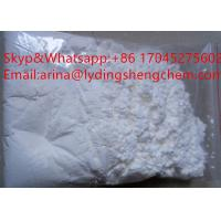 Buy cheap Exemestane Aromasin Anabolic Steroid Powder breast cancer treatment medicine from wholesalers