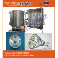Buy cheap Reflection Cup Thermal Evaporation Coating Unit Lamp Chimney Metalizing Equipment from wholesalers