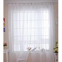 Buy cheap Contemporary style Hotel Luxury Ready Made Curtains / Custom Made Curtains for Living Room product