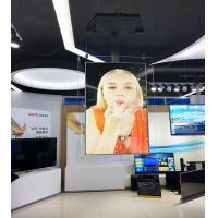 Buy cheap Newest 55 transparent advertising totem display ceiling hanging 2cm ultrathin mall kiosk from wholesalers