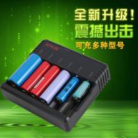 Buy cheap EFAN IMR 6 Slot 18650 Charger , Fast Charge Battery Charger Plug In Connection from wholesalers